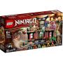 LEGO 71735 Toernooi der Elementen
